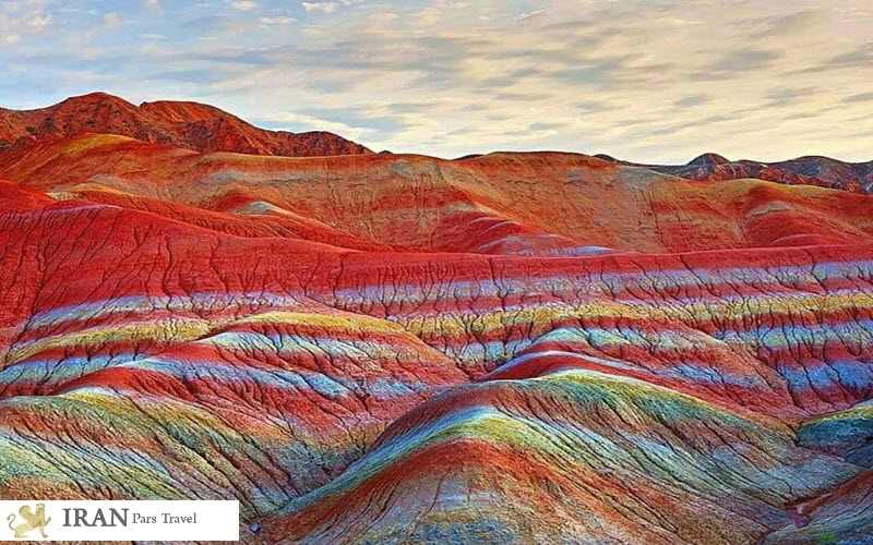 Scenic Western Iran Colored Mountains