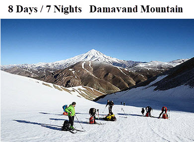 8 Days / 7 Nights  Damavand Mountain Climbing